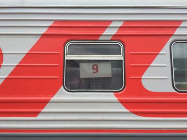 Transiberiano. Viaje en tren por Rusia a través de Siberia<