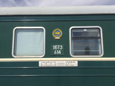 Transmongoliano. Viaje en tren por Rusia, Mongolia y China<